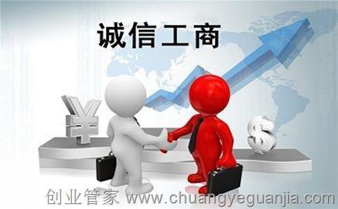 注册公司需要提供的资料及公司注册流程