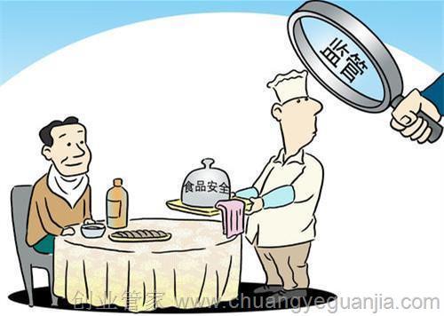 食品经营许可证好办吗