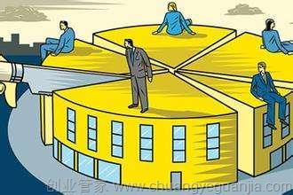 公司股权转让的税费处理