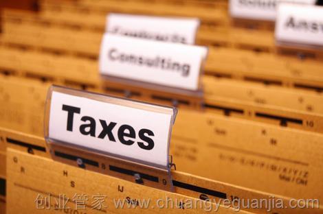 企业非正常报税的后果