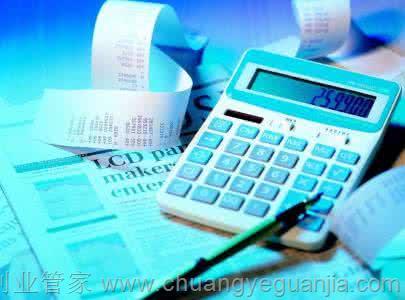 代理记账的好处及流程