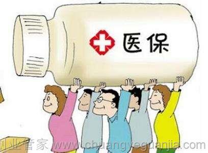 医保报销受哪些因素影响
