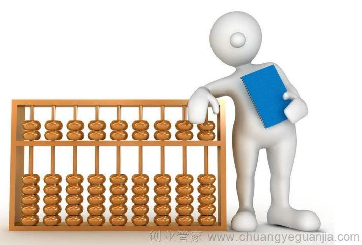 代理记账服务标准