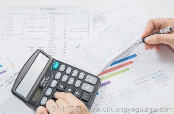 代理记账公司注册服务