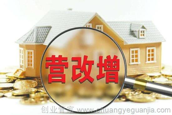 建筑行业营改增政策给财务审核带来的影响