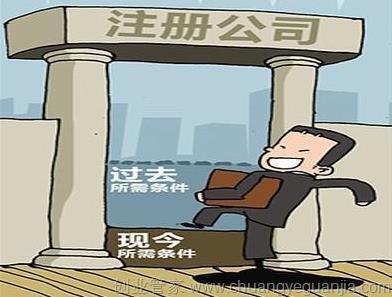 2017年北京头头体育下载公司都需要什么样的条件?