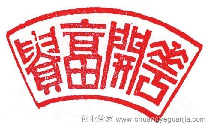 北京圣天牌刻章机电路板电路图